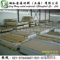A7075铝板 A7075T651铝管