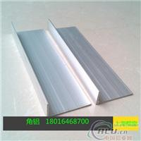供应4020毫米不等边角铝2040装饰角铝