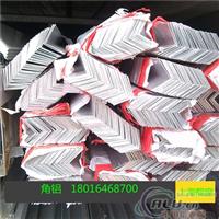 供應2525毫米鋁合金角鋁型材