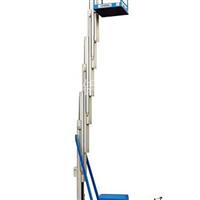 GTWY11008电动液压铝合金升降梯
