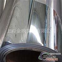 2A14镜面铝板产品、2A14铝合金