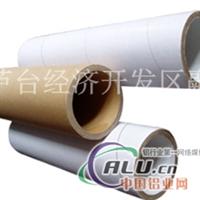 耐久供应工业纸管