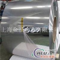 A7050镜面铝板、出口A7050产物