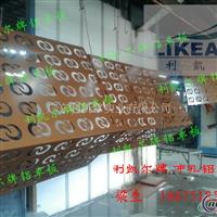冲孔铝单板价格较便宜厂家