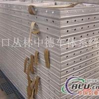 铝模板+轻量铝模板+铝合金模板