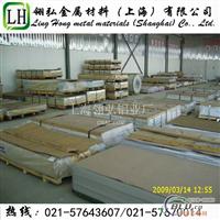 航空超硬铝板 A7072铝合金板材