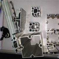 方柱卡布灯箱铝材工字铝压布展览