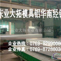 AL5754拉伸铝板 AL5754模具铝板