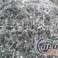 长期供应铝屑