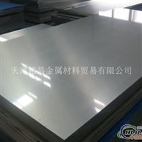5mm厚铝合金板价格