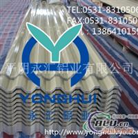 供应氟碳涂层压型铝板
