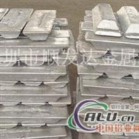 供应原厂A00铝锭 批发价格