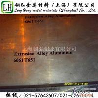 西南铝高品质A5754铝板