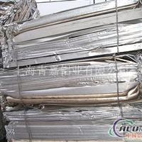 江蘇上海浙江廢鋁回收 大量采購