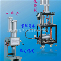 空油增力缸(压力机公用)