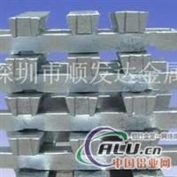 原厂A00铝锭供应 A00铝锭价格