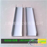 2512毫米氧化磨砂铝合金槽铝1225毫米铝槽