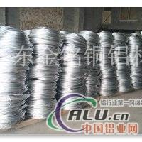 供应60632.3mm氧化用铝线
