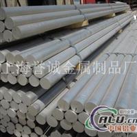 2017铝板性能说明 2017铝棒用途