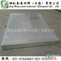 可折彎鋁厚板2001超硬鋁