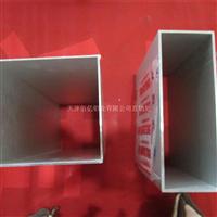 铝方管,矩形铝管,工程建筑用铝管