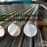 进口2a16高硬度铝合金棒