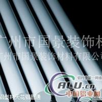供应厂家热销铝型材天花铝圆通
