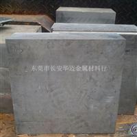 AlCu4MgSi变形铝合金