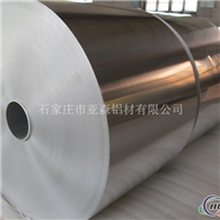 供应铝箔1060胶带箔0.07mm铝箔