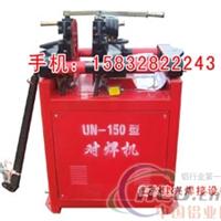 UN150鋼筋對焊機使用方法