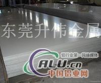 拉伸铝板5052覆膜铝合金板