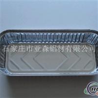 供应8011餐盒箔0.029mm铝箔