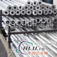 铜铝焊吸收单支长度,铝管6063