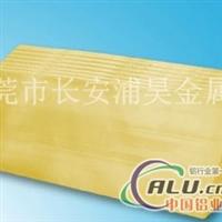 供应深圳H96黄铜板