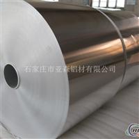 供应铝箔1060胶带箔0.05mm铝箔
