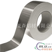 供应铝箔1060胶带箔0.045mm铝箔