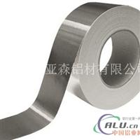 供应铝箔1060胶带箔0.055mm铝箔