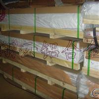 7075T6高优质铝合金板材质量