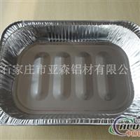 供应8011餐盒箔0.028mm铝箔