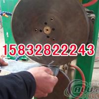 縫焊機 自動環縫焊機