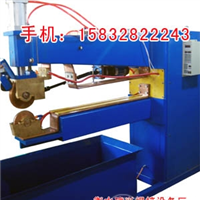 水塔縫焊機 交流縫焊機