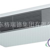 FP238卧式明装风机盘管
