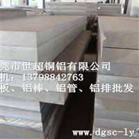 6061阳极氧化铝板 6061铝板性能