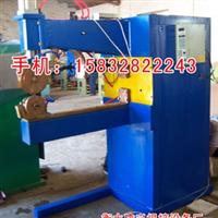 直縫焊機油箱水箱縫焊機
