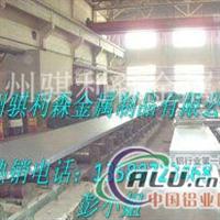 7075 LY12铝管无缝铝管直缝铝管