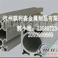 供应2A12铝合金 超硬铝 防锈铝