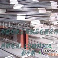 供应美国芬可6061T651铝板 铝棒