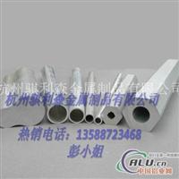 5005铝板 供应5005铝板报价