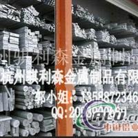 供应2024铝合金硬度介绍
