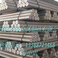 3003铝板 3003铝报价优质3003